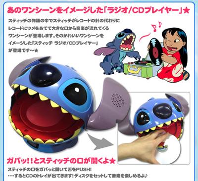 Loli & Stitch