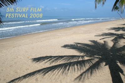 サーフ・フィルム・フェス2008