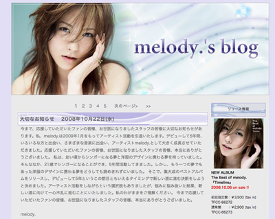 melody.